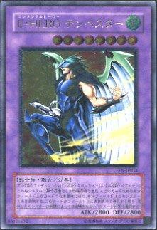 EEN-JP034 ULR E・HERO テンペスター【遊戯王シングルカード】