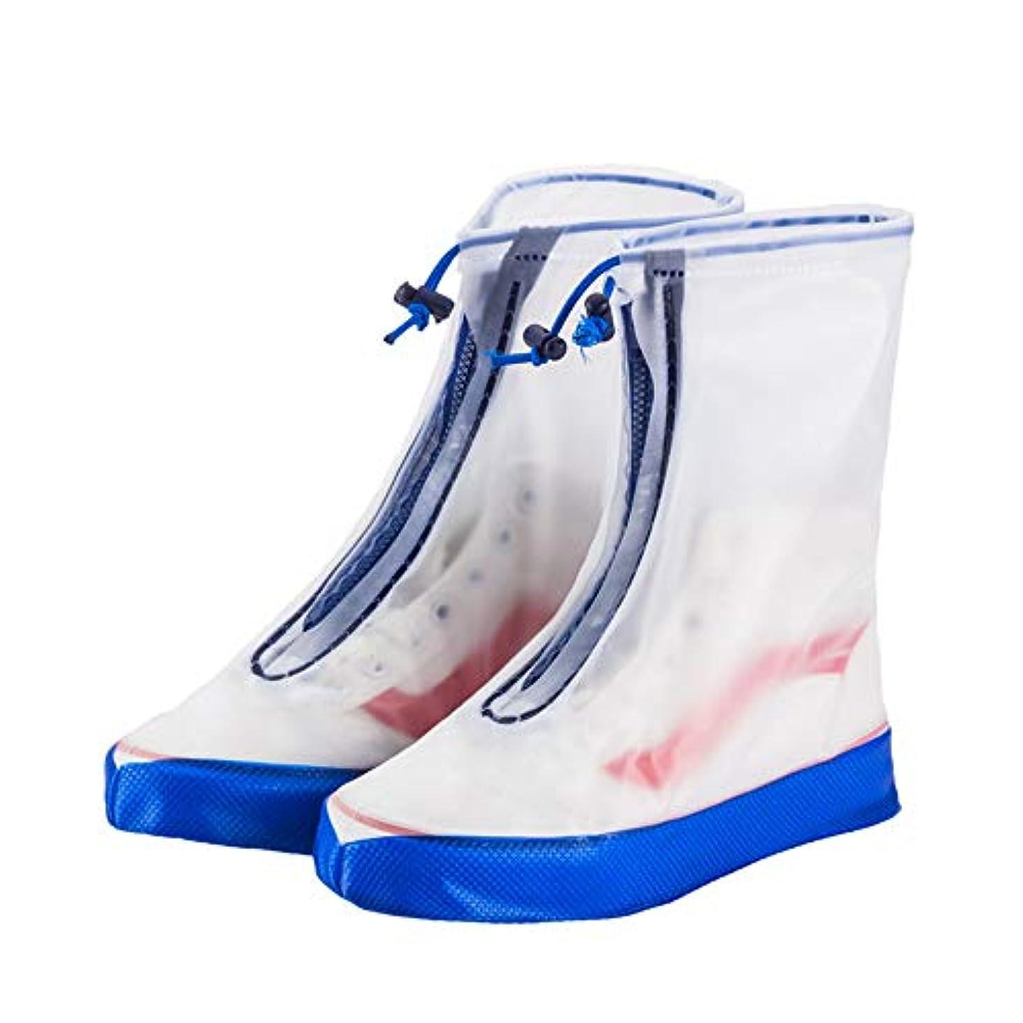 パンフレット二層予防接種する防水オーバーシューズ レインシューズのカバー足のガーターバイクの靴カバー、防水レインブーツの靴カバー女性男性子供アンチスリップ再利用可能な洗えるレイン雪のブーツカバー防水オーバーシューズ (色 : Blue-children, サイズ : Small)