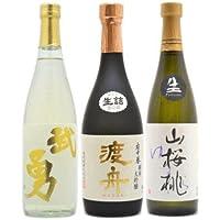 【日本酒】茨城県 純米大吟醸 飲み比べセット 720ml×3本【クール便発送】