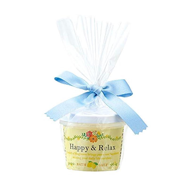 エジプト人シュリンク甘いジーピークリエイツ バスプリエ 入浴剤 レモンの香り 40g