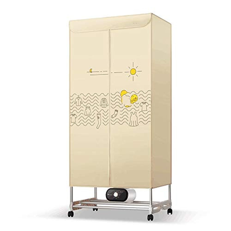 - 除湿機 乾燥機家庭用小型速乾乾燥機3Lミュート除湿機除湿機 - 71.5 * 44.5-130.5cm ラップトップ