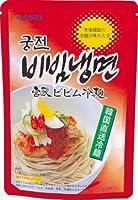 【BOX販売】宮殿ビビン冷麺 220g X 24個入■韓国食品■冷麺/春雨/ラーメン■宮殿