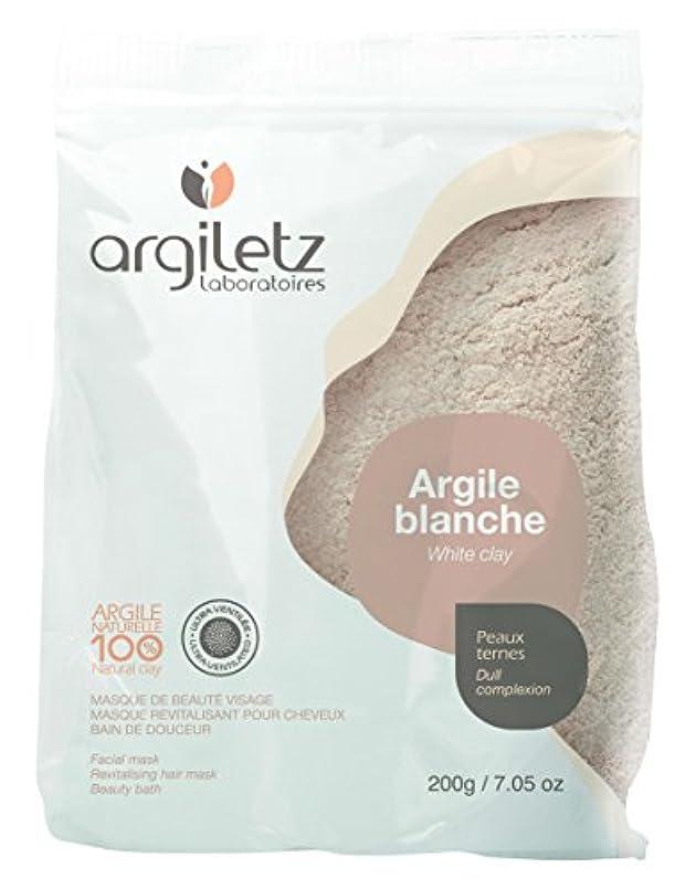 Argiletzウルトラ換気ホワイトクレイ200g