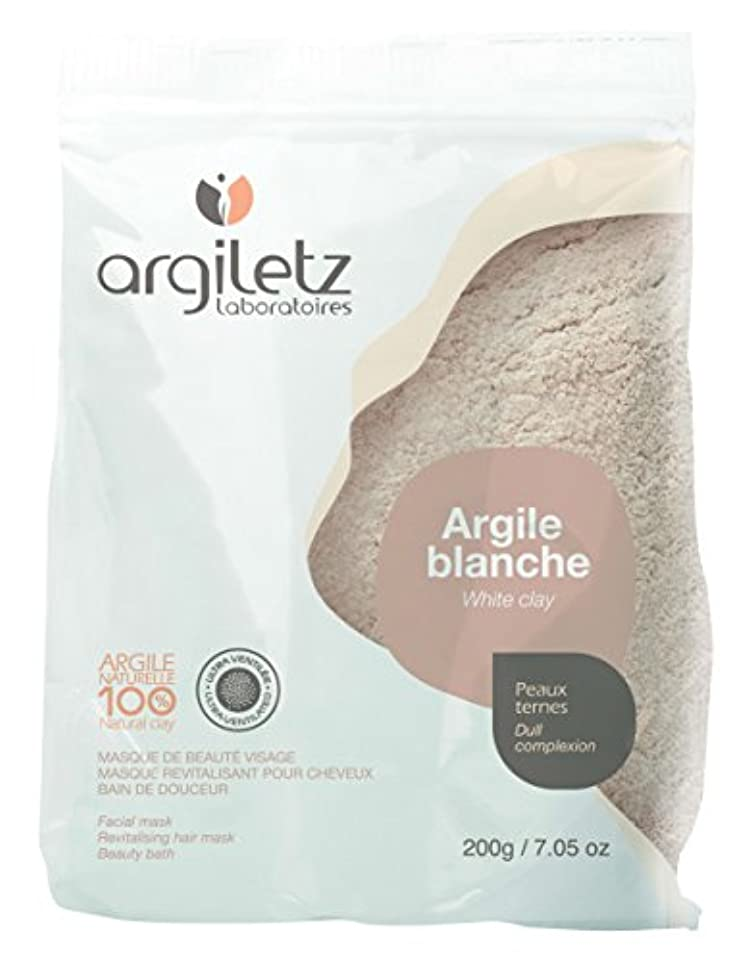有料余剰識別Argiletzウルトラ換気ホワイトクレイ200g