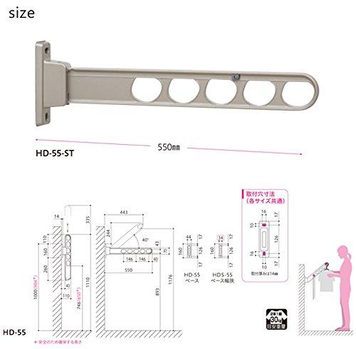 川口技研『腰壁用ホスクリーン(HDS-55)』
