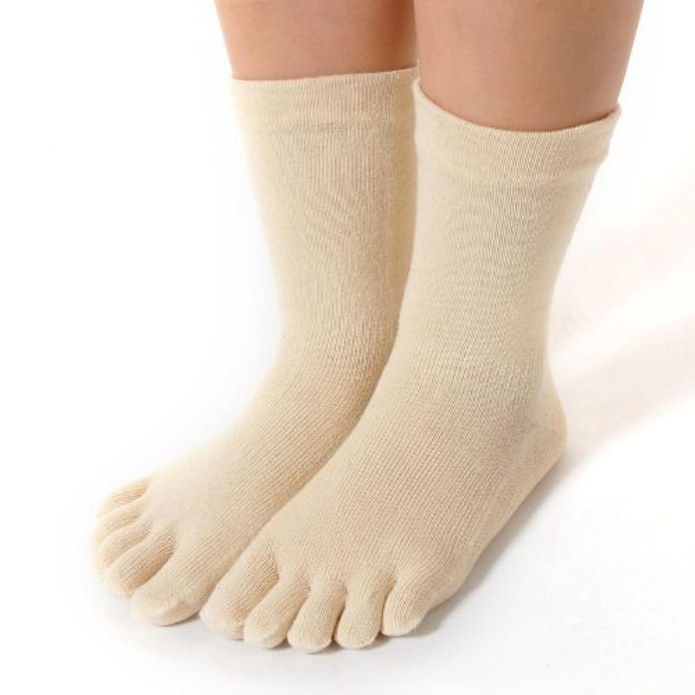 やる再生的狂う(ASAFUKU) 麻福 ヘンプ メンズソックス レディスソックス ゆったーり 靴下 5本指 ソックス M (23-25cm) 生成り