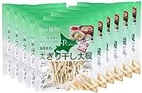 海風育ち太ぎり干し大根 30g×10袋 北海道留萌産