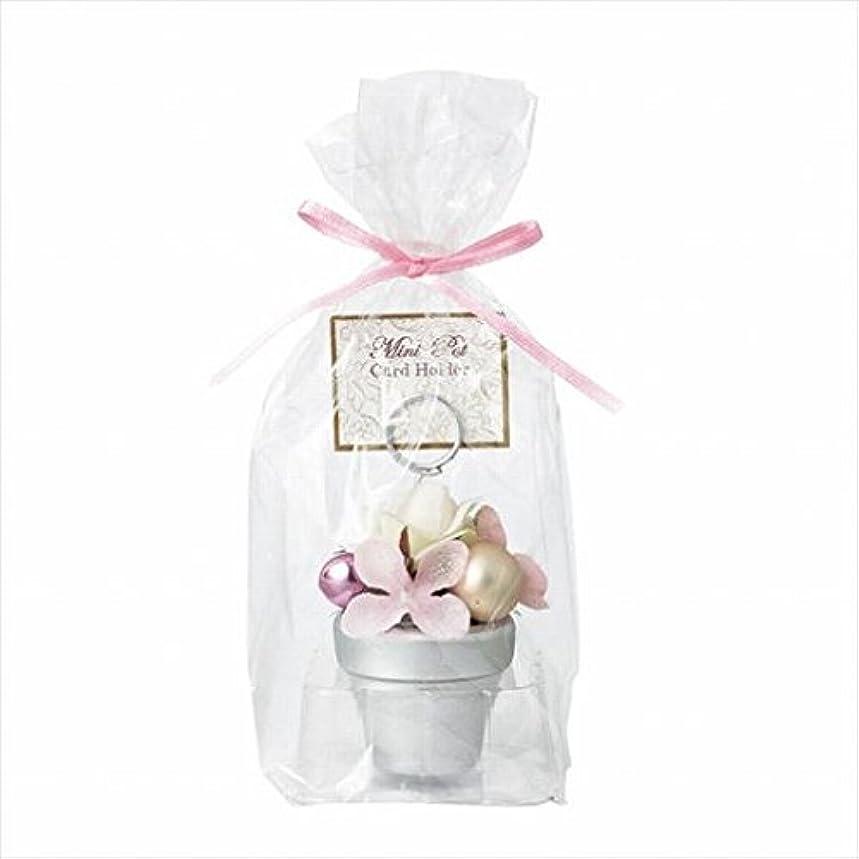 洗剤戦略懲らしめカメヤマキャンドル(kameyama candle) ミニポットカードホルダー 「 ソフトピンク 」