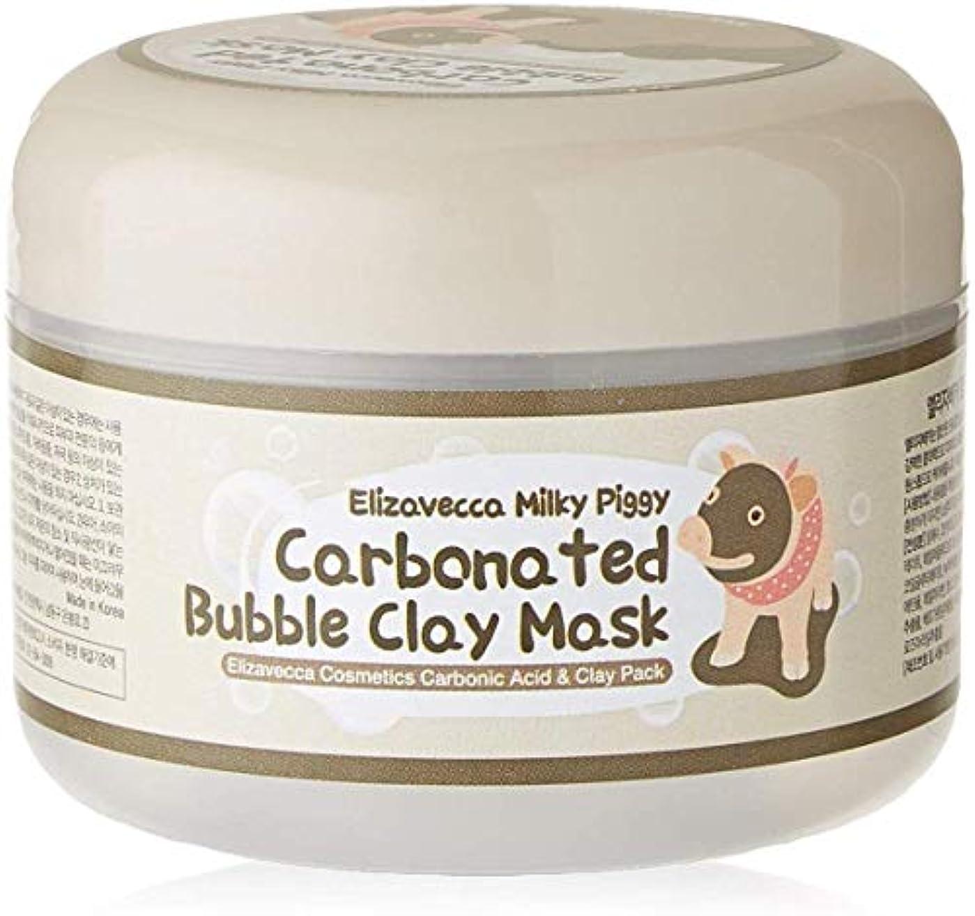 偽装する男らしい記念日Elizavecca Milky Piggy Carbonated Bubble Clay Mask 100g -2 Packs