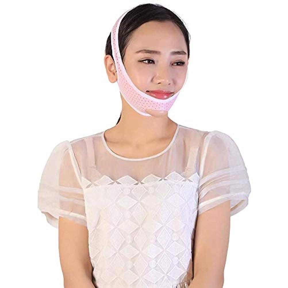 嫉妬繊維窒息させるHEMFV フェイスリフティング政令V通気性包帯、包帯ベルトマスクフェイスリフト二重あごスキンストラップ