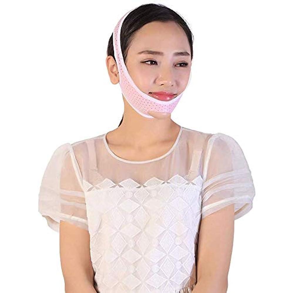 呼吸する手足上昇HEMFV フェイスリフティング政令V通気性包帯、包帯ベルトマスクフェイスリフト二重あごスキンストラップ