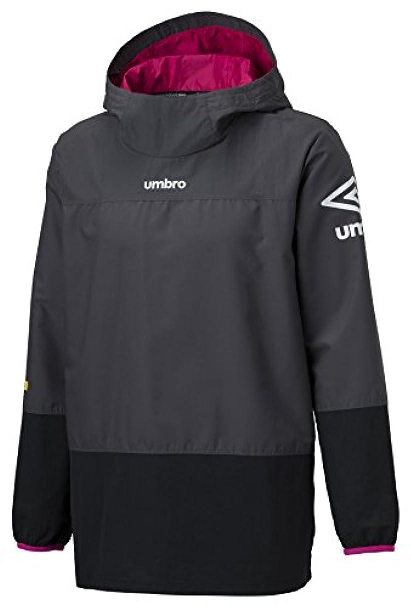 追い越すホイスト傘(アンブロ)UMBRO ウインドブレーカー レクタスウィンドプルオーバー UCA4568 [メンズ]