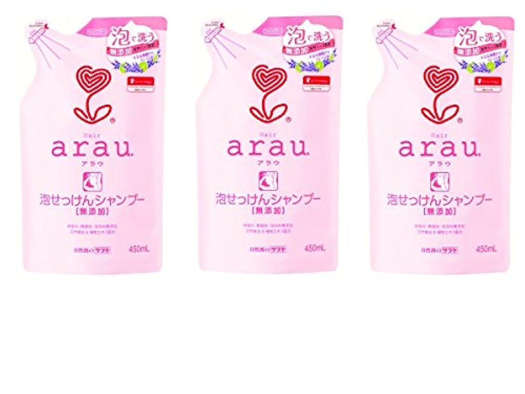 【まとめ買い】サラヤ arau. アラウ 泡せっけんシャンプー 詰替用 450ml × 3個
