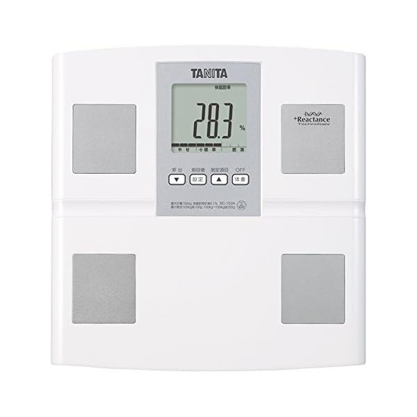 タニタ 体重・体組成計 ホワイトBC-705N-...の商品画像