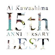 川嶋あい 15th Anniversary BEST(通常盤)