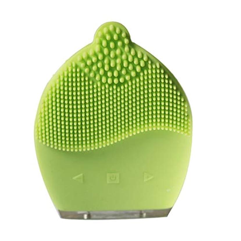 不毛温かい質量CAFUTY 超音波シリコン電気洗浄器具 除染黒髪洗浄 洗浄ブラシ (Color : イエロー)