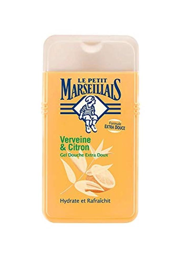 ささやき豊かなそしてル プティ マルセイユ Le Petit Marseillais シャワージェル/ボディソープ (ヴァーベナ と レモン, 250 ml)