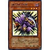 【遊戯王カード】 魂を削る死霊 EE1-JP024-R