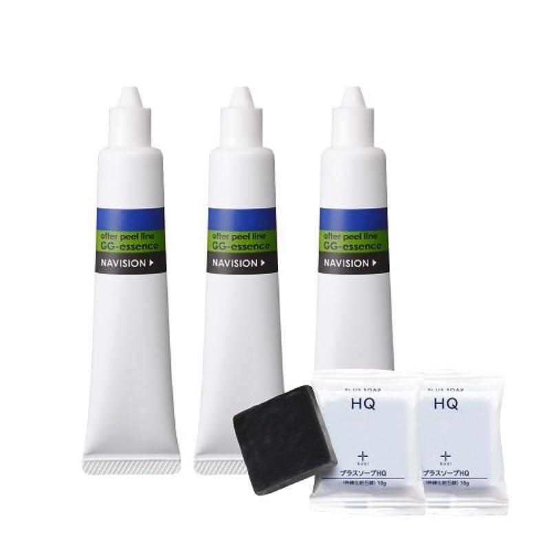 びっくりするおっと顕著ナビジョン GGエッセンス 美容液 3本 + プラスソープHQミニ 2個