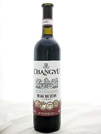 チャンユー・カベルネ・優選級【張裕ワイン】【中国産・赤ワイン・辛口・ミディアムフルボディ・750ml】