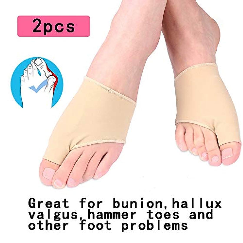 1対の腱膜瘤矯正用足先矯正腱膜腱膜リリーフスリーブ、外反母gus痛用、シリコンゲルパッド、水疱、痛風または関節炎を内蔵し、より快適な歩行を実現