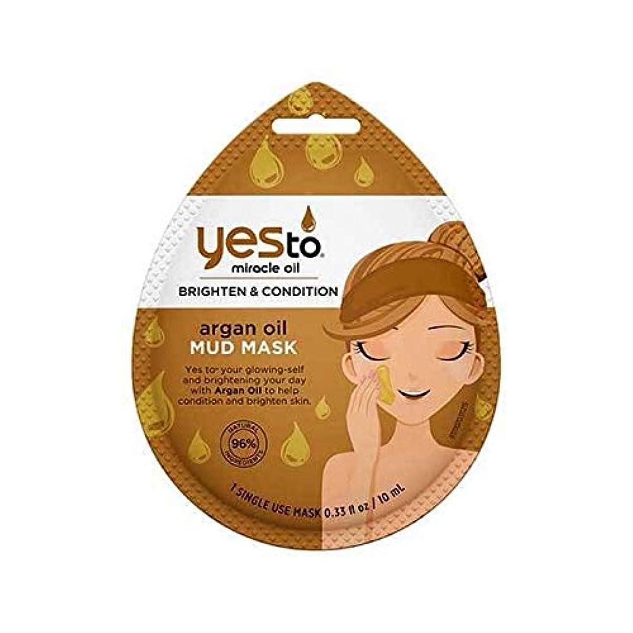 哺乳類かき混ぜるぎこちない[YES TO!] はいアルガンオイル泥マスクへ - Yes To Argan Oil Mud Mask [並行輸入品]