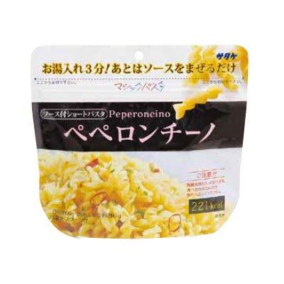 サタケ マジックパスタ ペペロンチーノ 1袋