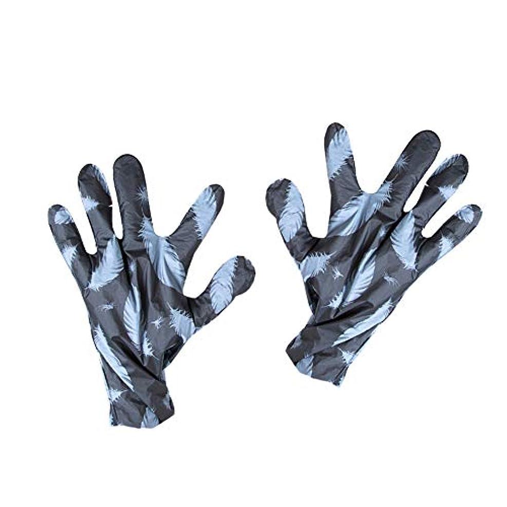 ミュージカル窓を洗う垂直火山ホワイトニングモイスチャライジングハンドマスク膜の手手袋をはめた手の乾燥泥角質除去、保湿浄化パック1