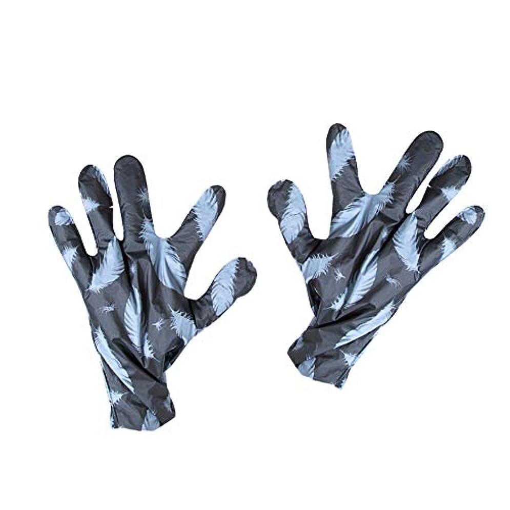 眼クック水星火山ホワイトニングモイスチャライジングハンドマスク膜の手手袋をはめた手の乾燥泥角質除去、保湿浄化パック1