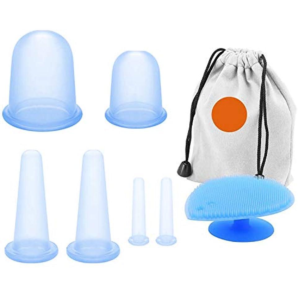 扱いやすい種をまく診療所マッサージカップ ゴシレ Gosear 6ピースシリコン真空マッサージカッピングボディセラピーアンチセルライトカップセットで1ピースフェイシャルクレンジングブラシクレンザーブルー