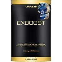 【モンドセレクション受賞】EXBOOST クラチャイダム シトルリン アルギニン サプリメント 厳選成分【栄養機能食品】 亜鉛 日本製 全7種成分配合 30日分