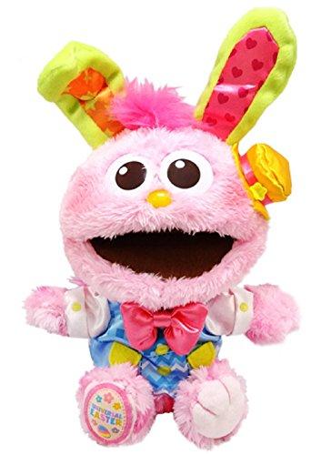 USJ 公式 商品 セサミストリート ぬいぐるみ モッピー イースター Easter 2017年