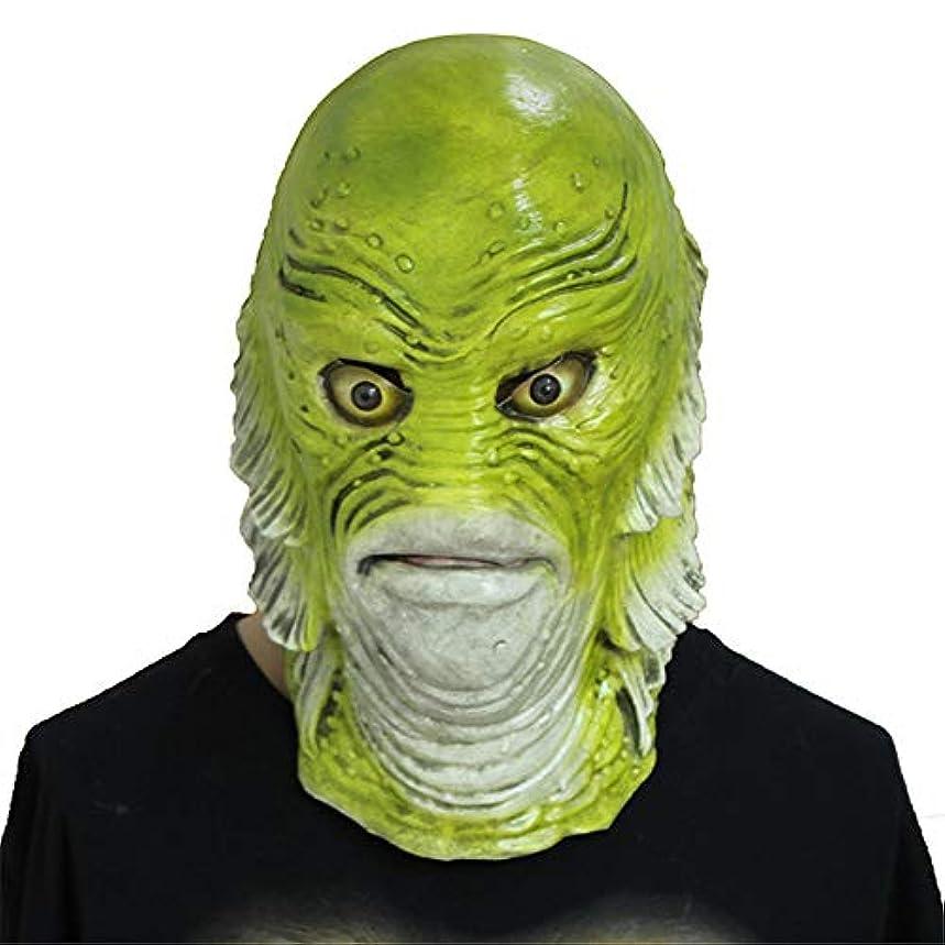 恨みインタフェース処方ハロウィンマスクモンスターフィッシュヘッドマスクマスクラテックスマスカレードの小道具