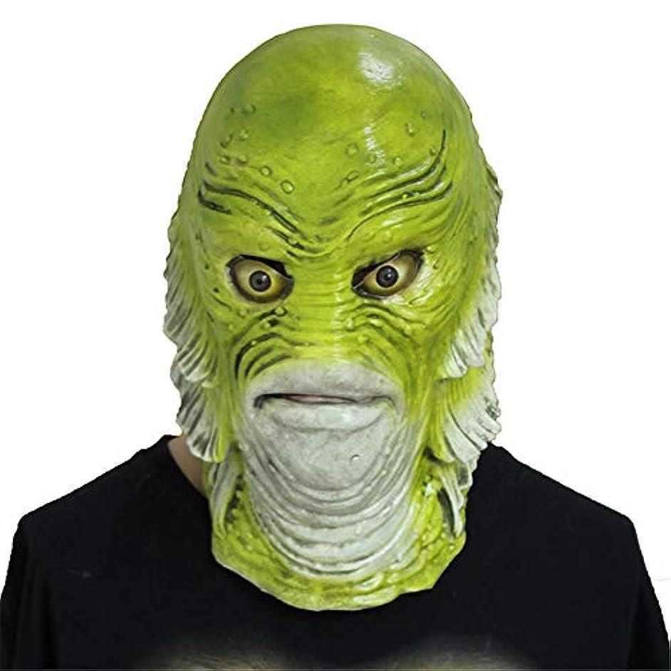 独創的政府一生ハロウィンマスクモンスターフィッシュヘッドマスクマスクラテックスマスカレードの小道具