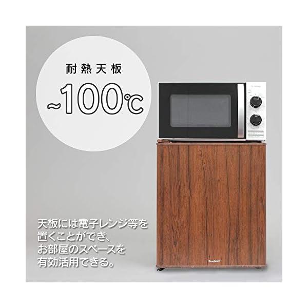 S-cubism 冷蔵庫 49L 1ドア 直令...の紹介画像4