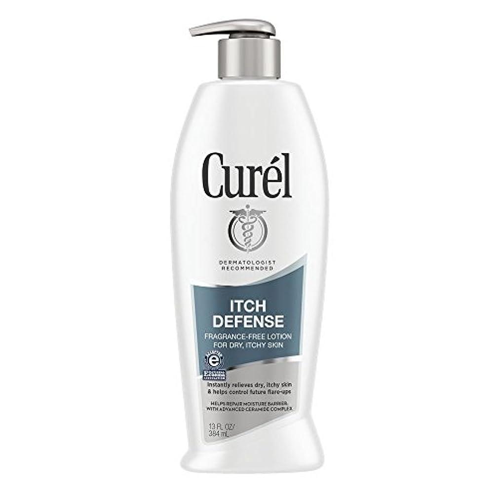 代理人地元変更Curel Itch Defense Lotion 385 ml Lotion