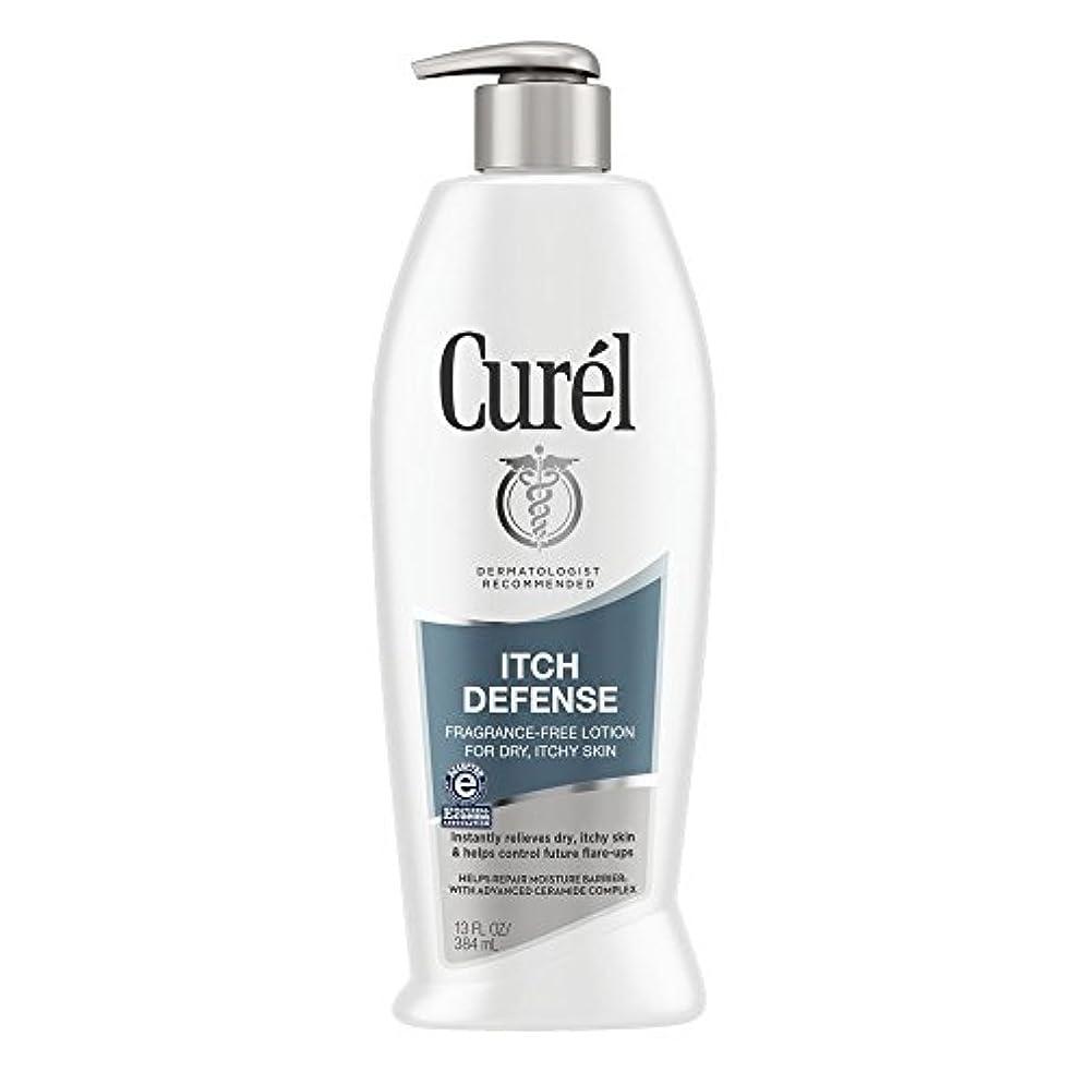 めんどり蒸なめるCurel Itch Defense Lotion 385 ml Lotion