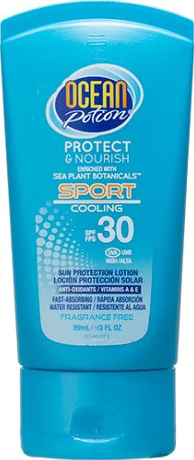 最終的に直接小売オーシャンポーション スポーツクーリング SPF30