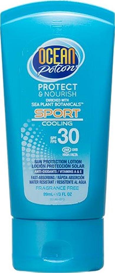 モニターパンツソフトウェアオーシャンポーション スポーツクーリング SPF30