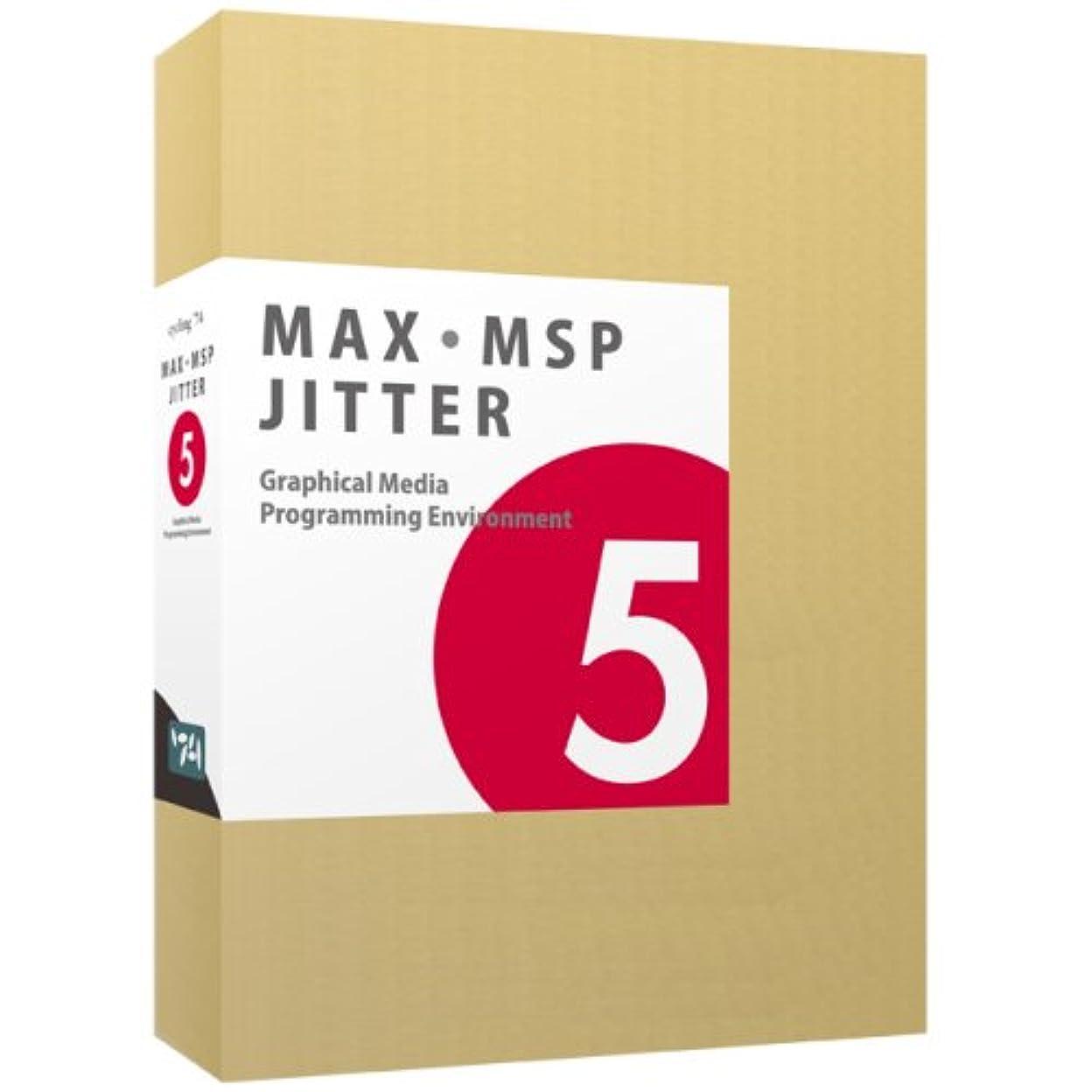 札入れスロー計画的Max/MSP 5 + Jitter 日本語版
