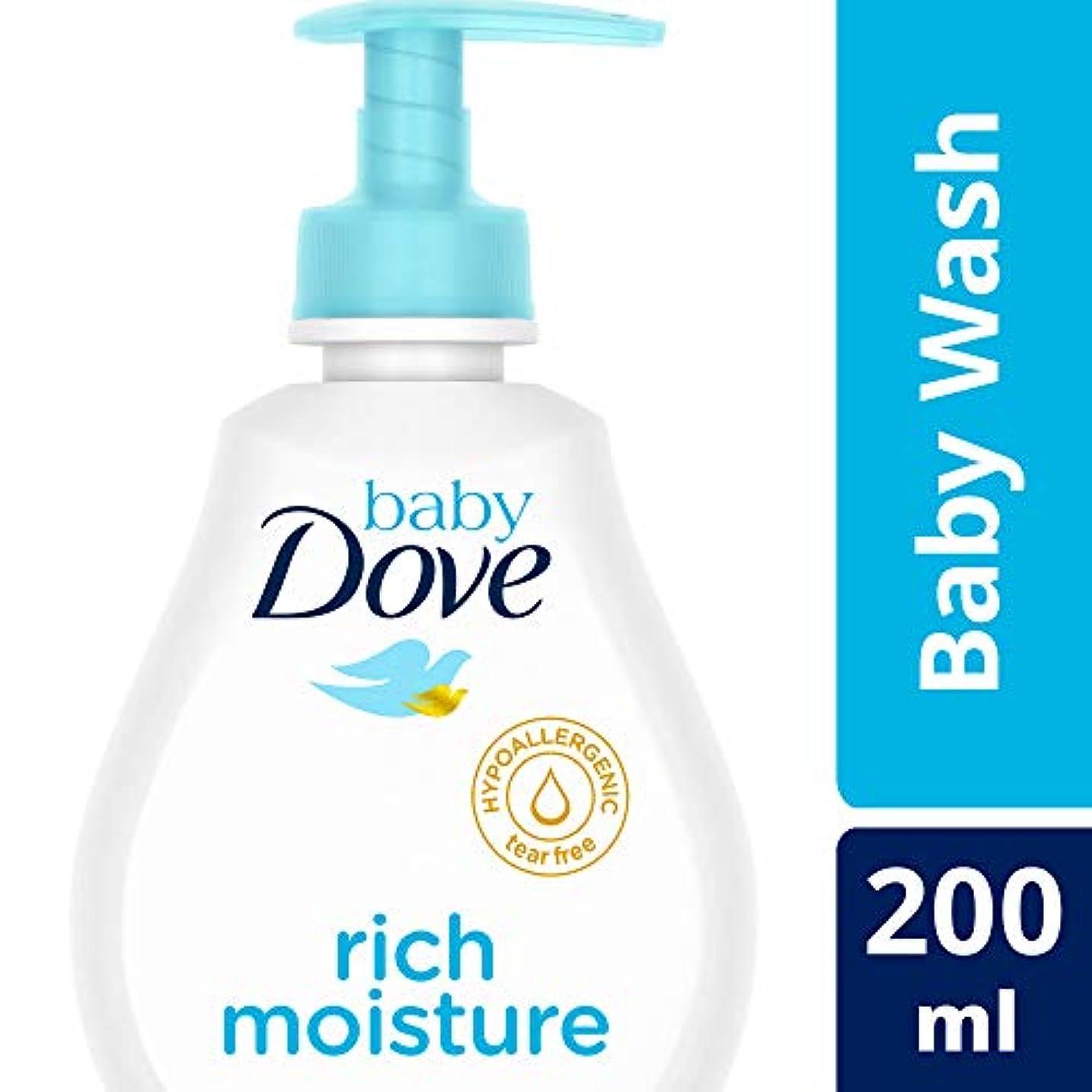 八パーティーロマンチックBaby Dove Rich Moisture Hair to Toe Baby Wash, 200 ml