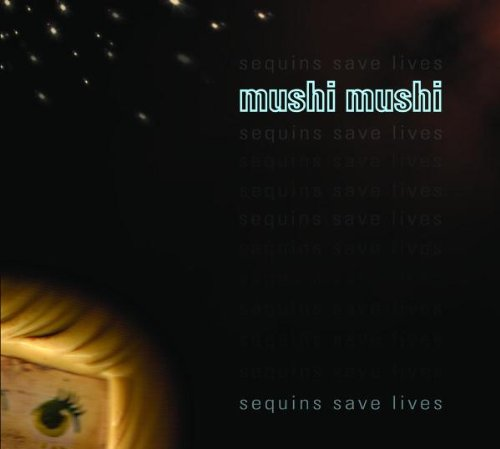 Sequins Save Livesの詳細を見る