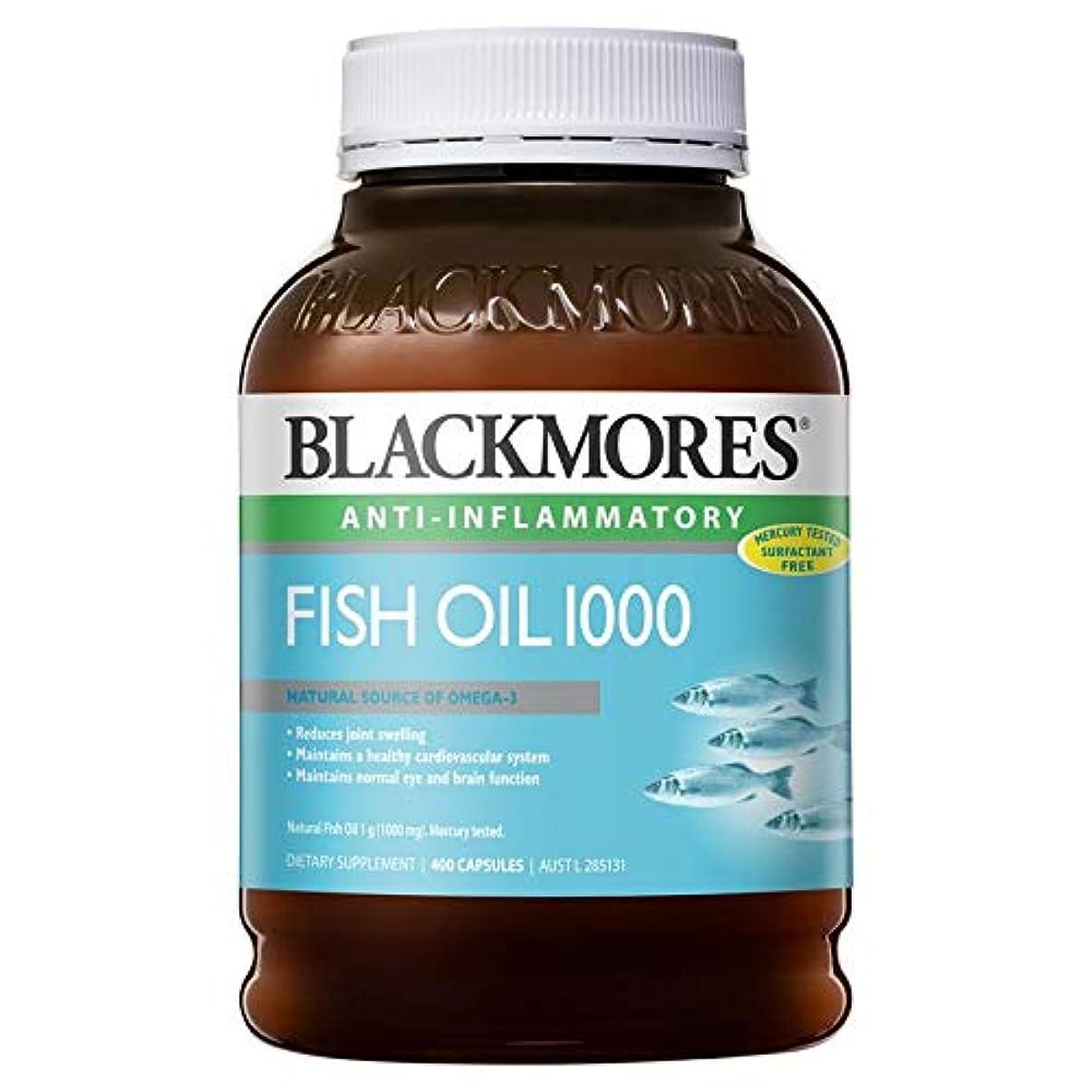 なしであえて最小化する[BLACKMORES] フィッシュオイル1000 (FISH OIL 1000) 400粒 [海外直送品]