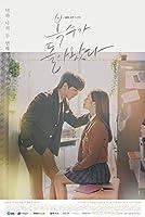 韓国ドラマボクスが帰って来たDVD版 全32話