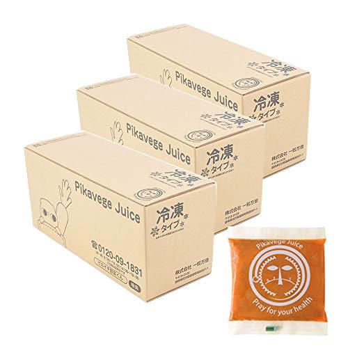 葉っぱ付きまるごと冷凍にんじんジュース 3箱(100cc×90パック)