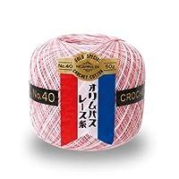 オリンパス製 編物糸 エミーグランデ<ハーブス>20g×3玉セット(582:オイルイエロー)★アリスハウスオリジナルのクロスステッチ(刺繍)用図案おまけセット