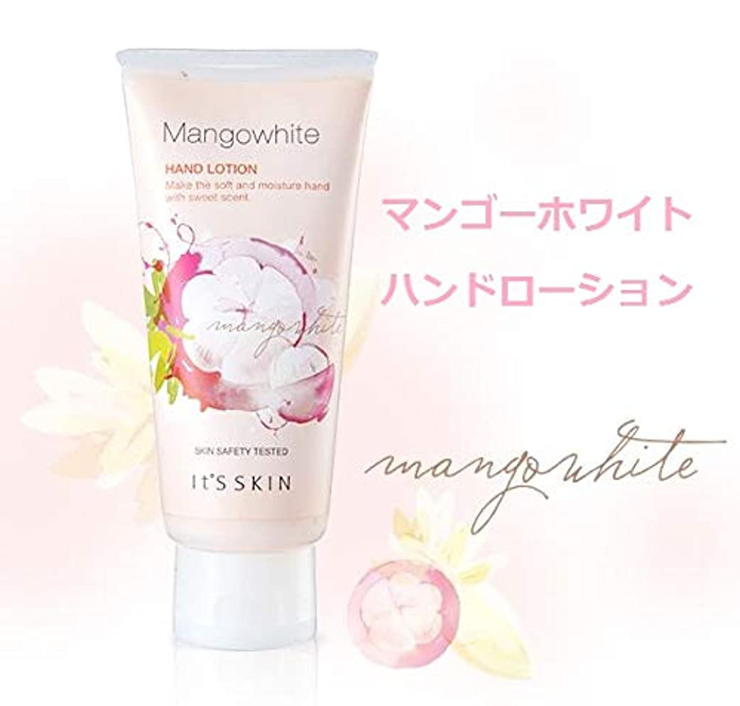 透過性組立コンテンポラリーIts skin Mangowhite Hand Lotion イッツスキン マンゴーホワイト ハンドローション 75ml [並行輸入品]