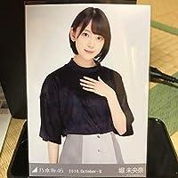 乃木坂46 2016.October ベロア 生写真 堀未央奈 チュウ