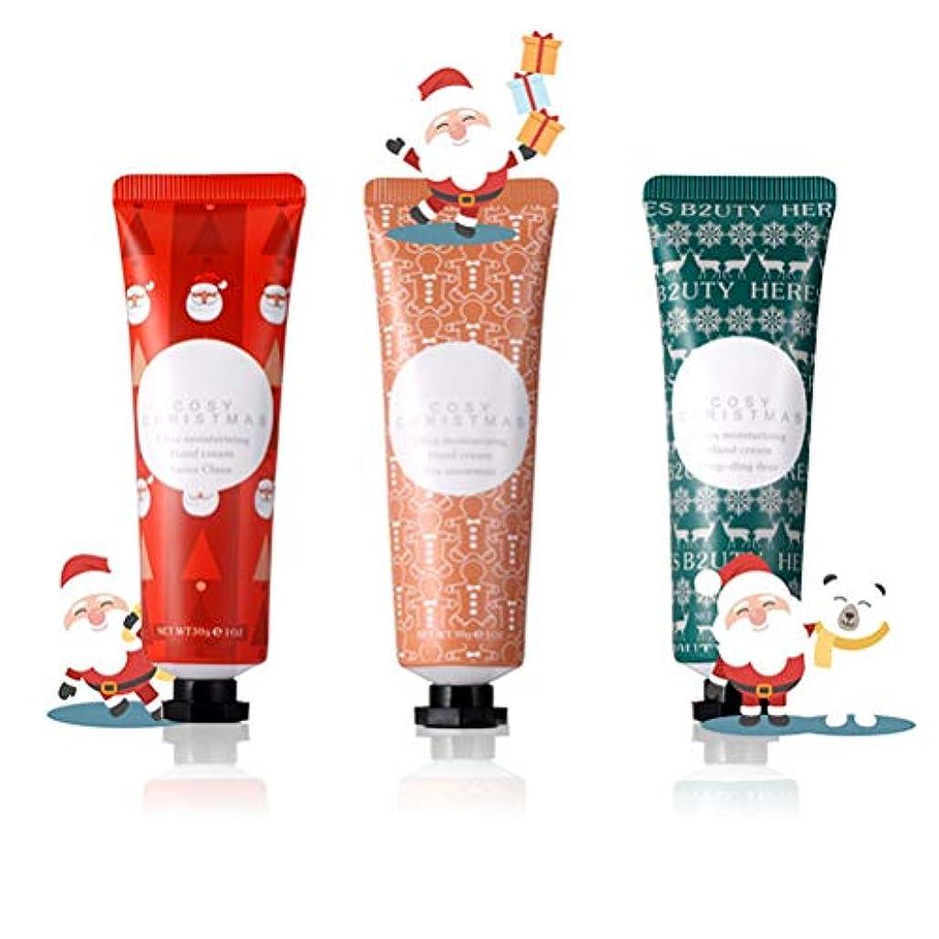 ドキドキ時間とともにサイズsupbel ハンドクリーム 保湿クリーム 手荒れ ボディクリーム 美白 スキンケア ハンドケア 潤い 水分補給 3ピース クリスマス 贈り物