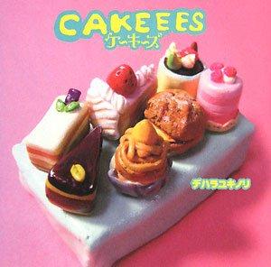 CAKEEES ケーキーズ